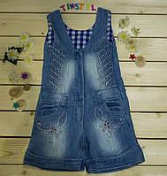 Стильный модный  джинсовый комбинезон для девочки рост 98-110 см