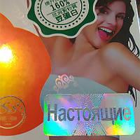 """СИЛЬНЕЙШАЯ!!! формула с витаминами """" Волшебные бобы """" для похудения (цена за 18 капсул)"""