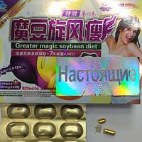"""Усиленная СИЛЬНЕЙШАЯ!!!формула с витаминами """" Волшебные бобы """" для похудения (цена за 27 капсул)"""
