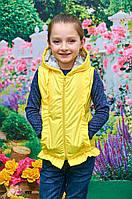 Детская жилетка для девочки желтая р. 104-122