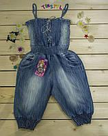 Стильный модный  джинсовый комбинезон для девочки рост 122-134