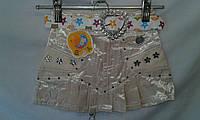 Детская коттоновая юбка для девочки 5-9 лет,золотая
