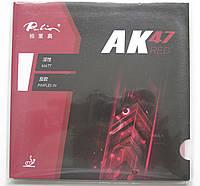 Palio AK 47 (red)  накладка