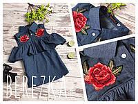 Блуза с вышивкой c открытыми плечами