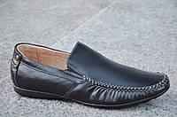 Туфли, мокасины мужские натуральная кожа легкие черные