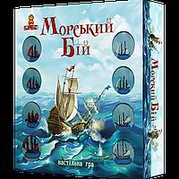 Настольная игра Морской бой, БомбатГейм