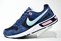 Кроссовки женские Nike Pegasus 89, Dark Blue\Turquoise