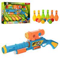 Игрушечное ружье Pingpong gun (шарики и кегли в комплекте)