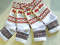 Носки детские для малышей с украинским орнаментом (арт.310К)