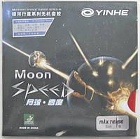 Yinhe Milkyway  Moon Speed накладка теннис