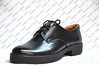 Туфли оксфорды женские без каблука натуральная кожа черные
