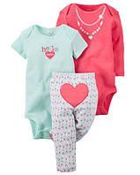 Набор для младенцев carters 3 предмета