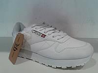 Белые женские кроссовки Croos.р.36-41.