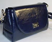 Стильный женский клатч через плечо Velina Fabbiano синего цвета