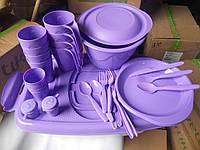 """Набор посуды для пикника """"Чезаре"""" на 4 персоны С68"""