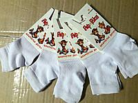 Носки белые для малышей ТМ Африка
