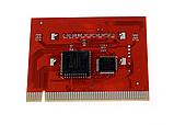 Пост карта post card диагностическая PC LCD экран ЛСД с текстовым оповещением, фото 3