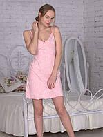 Стильное домашнее платье, ночная сорочка красивого розового цвета 498.