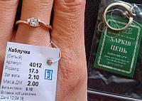 Серебряное кольцо Венера 925 пробы