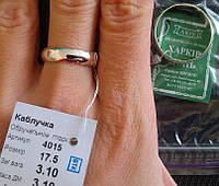 Серебрянное кольцо обручальное  925 пробы размер 17.5