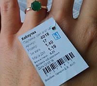 Серебрянное кольцо 925 пробы размер 17, камень агат ( зеленый)