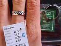 Серебрянное кольцо косичка 925 пробы с чернением, размер 17.5