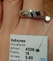 Серебрянное кольцо 925 пробы размер 18