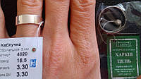 Серебрянное кольцо обручальное 925 пробы размер 16.5