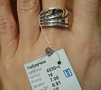 Серебрянное кольцо 925 пробы с чернением размер 18