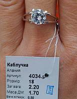 Серебряное кольцо Алания 925 пробы родированое