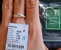 Серебряное кольцо Дюшес 925 пробы