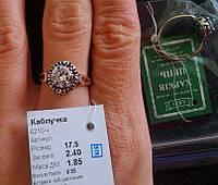 Серебрянное кольцо 925 пробы с чернением размер 17.5
