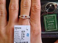 Серебряное кольцо Ромбо 925 пробы