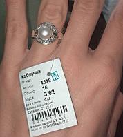 Серебряное кольцо Рондо 925 пробы с жемчюгом