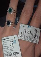 Серебряное кольцо Малинка 925 пробы