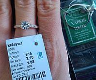 Серебряное кольцо Классика  925 пробы