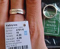 Серебряное обручальное кольцо 925 пробы