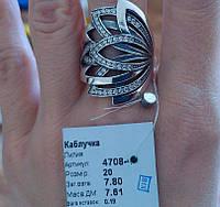 Серебрянное кольцо 925 пробы размер 20