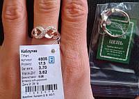 Серебряное кольцо Тиффани 925 пробы