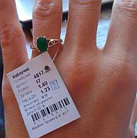 Серебряное кольцо Октябрина с зеленым камнем 925 пробы