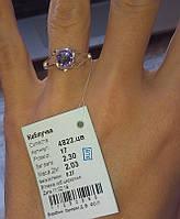 Серебряное кольцо Силеста 925 пробы с сиреневым камнем