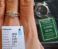 Серебрянное кольцо 925 пробы размер 17.5