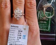 Серебряное кольцо Галатея 925 пробы