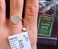 Серебряное кольцо Валентинка  925 пробы