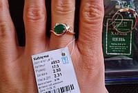 Серебряное кольцо Настроение с зеленым агатом  925 пробы