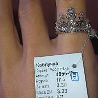 Серебряное кольцо Ярославна  925 пробы родированное