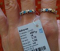 Серебряное кольцо 5 сердец голубое 925 пробы родированное