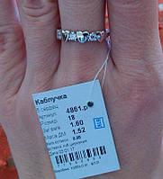 Серебряное кольцо 5 сердец  белое 925 пробы родированное