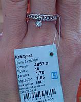 Серебряное кольцо Цепь с камнем  925 пробы