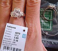 Серебряное кольцо Трилон 925 пробы